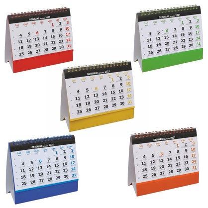 H/10 (CALENDARIO DA TAVOLO ESSENTIAL DESK) neutro